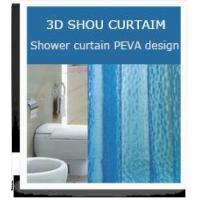 Buy cheap Polyester Shower Curtain Packing 3D Shower Curtain from wholesalers