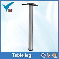China Adjustable height dining table removable table leg on sale