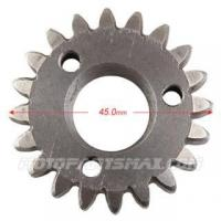 Buy cheap 20 Tooth Starter Internal Gear for GY6 150cc Scooters ATVS from wholesalers
