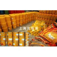 Agency of Sika's Flooring Materials Manufactures