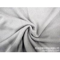 Waffle-sided fabric Manufactures