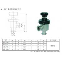 Buy cheap GD-Jb Manual high vacuum flap angle valve from wholesalers