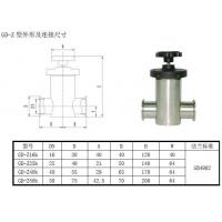 Buy cheap GD-Zb Manual high vacuum flap pass valve from wholesalers