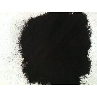 Buy cheap Last lead Supply Carbon black N330 for masterbatch from wholesalers