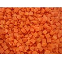Buy cheap IQF Carrot from wholesalers