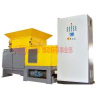 S1200series single shaft crusher Manufactures