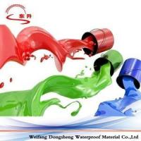 Buy cheap Coating,Primer and Emulsion from wholesalers