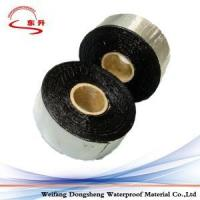Buy cheap no pollution self adhesive waterproof tape from wholesalers