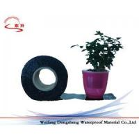 Buy cheap Hatch Cover Self-adhesive Tape from wholesalers