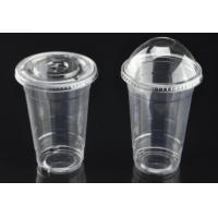 18oz/540ml Pet Disposable Plastic Cup with Lid Manufactures
