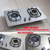 China built in cooker hob (RD-BI065 ) on sale