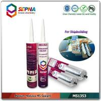 China MS Polymer Sealant For Refrigerator Truck on sale