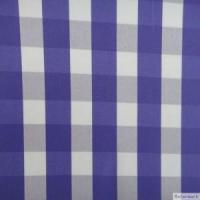 Buy cheap cotton woven poplin from wholesalers