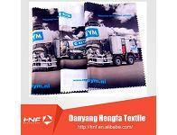 digital textile printing fabric HNF-B-220g -31 Manufactures