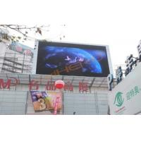 P8 LED Video Wall Panel Manufactures