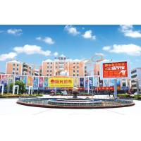 P10 Outdoor LED Video Wall Display Manufactures