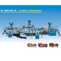 ZG  XZSD3-600 x 24 - automatic disc type three color plastic sole injection moulding machine