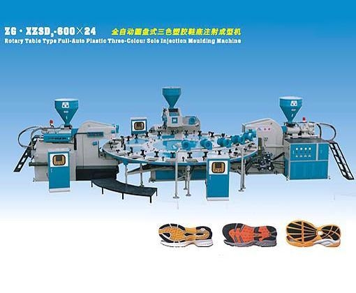 Quality ZG  XZSD3-600 x 24 - automatic disc type three color plastic sole injection moulding machine for sale