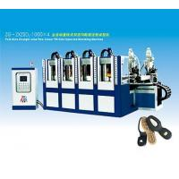 ZG  ZXZSD2-1000 x 4 - automatic linear turquoise TR sole injection moulding machine Manufactures