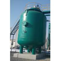 Equipment& chemicals Flotation cyclone dual media filter Manufactures