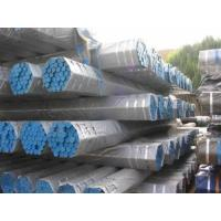 ERW pipe