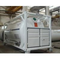 Cryogenic Tank Containers Manufactures