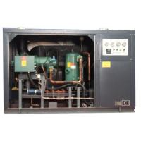 Cryogenic Chiller Manufactures