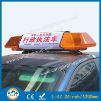 Fire Engine Police Car Roof Light Bar Manufactures