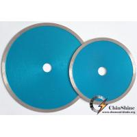China General Purpose Blade Diamond Tile Saw Blade for Cutting Tile on sale