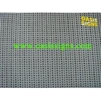China Mesh,Coated Banner(Pic) wholesale
