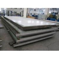 Buy cheap Titanium Clad Steel Plates from wholesalers