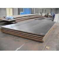 Buy cheap Stainless Steel Clad Carbon Steel Plates from wholesalers