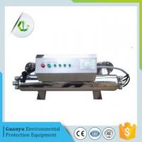 UV Water Purifier Reviews UV Sterilizer Saltwater Tank Ultraviolet Water Disinfection Systems Manufactures