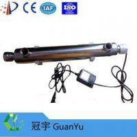 Food,beverage and Pharmacy raw water UV sterilizer UV water purifier whole house Manufactures