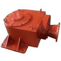 Mixing Reducer CZJ Type Agitator Special-Used Right Angle Shaft Reducer Manufactures