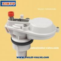 China Silent Mini Pilot Fill valve China A115 on sale