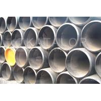Buy cheap ASTM A513 5130 Welded Carbon and Alloy Steel Mechanical Tube/pipe from wholesalers
