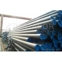 Buy cheap ASTM A513 4140 Welded Carbon and Alloy Steel Mechanical Tube/pipe from wholesalers