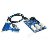 China PCI-e express 3port 1X multiplier riser cable on sale