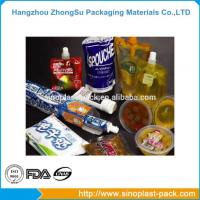 Buy cheap Manufactroy PA/EVOH/PE Thermal Lamination Film Packing from wholesalers