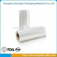 Buy cheap Professional One Way Vision PA/EVOH/PE Film from wholesalers