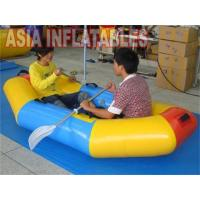 Buy cheap Colorful Inflatable Rafting Boat from wholesalers