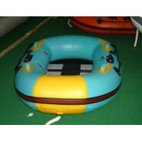 Buy cheap Hot Air Welded Inflatable Fishing Boat from wholesalers