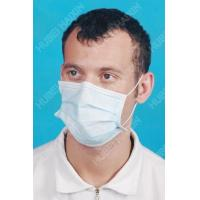Buy cheap Swine Flu Face Mask F91623 from wholesalers