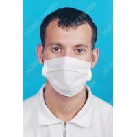 Buy cheap 2-ply Paper Face Mask With Earloop F91512 from wholesalers