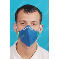 Buy cheap FFP2 Dust/Mist Respirator F61623 from wholesalers