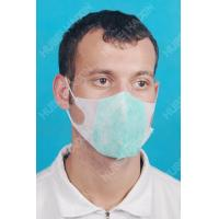 Buy cheap Japanese Face Mask F31641 from wholesalers