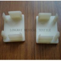 end stop for curtain track Item:LW-TK-ES Manufactures