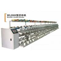 China WL2002 Double Winder on sale