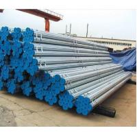 ASTM A53/A252/A671/A672 Welded Pipe Manufactures